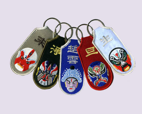 Chinese Oprea Embroidered Keychains
