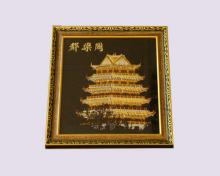 Du Liang Ge Embroidery Painting