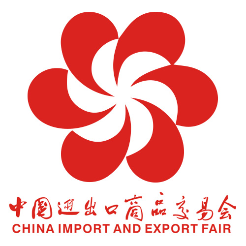 2019 Oct. 31~Nov. 4- Canton Fair Phase 3 (October, Autumn)