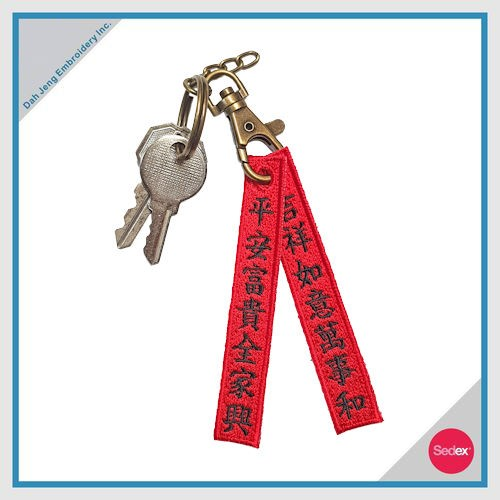 Chinese Embroidery Key Tag - 4